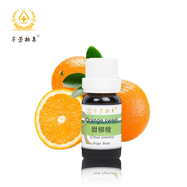 芊芳柏集甜柳橙精油