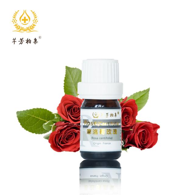芊芳柏集摩洛哥玫瑰精油