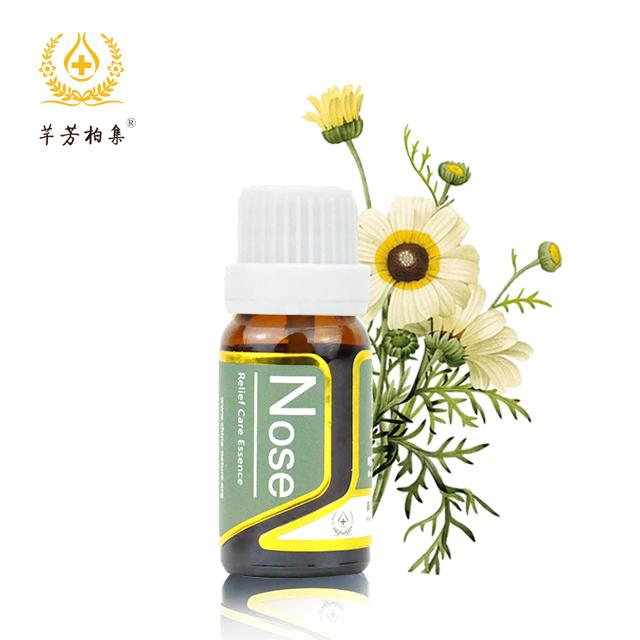【芊芳柏集】鼻部舒缓调理油 纯天然非药物鼻炎精油 儿童可用 过敏性鼻炎特效